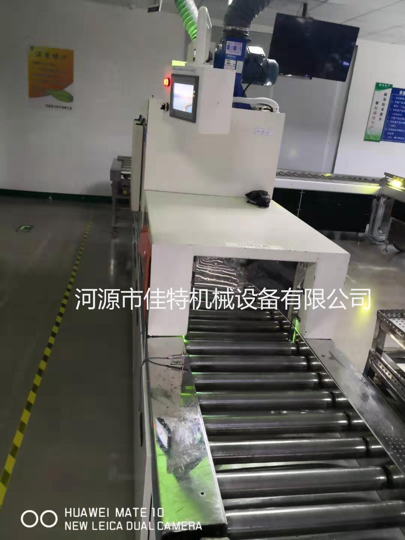 <b>LCD行业 点胶 UV固化全自动化一体</b>