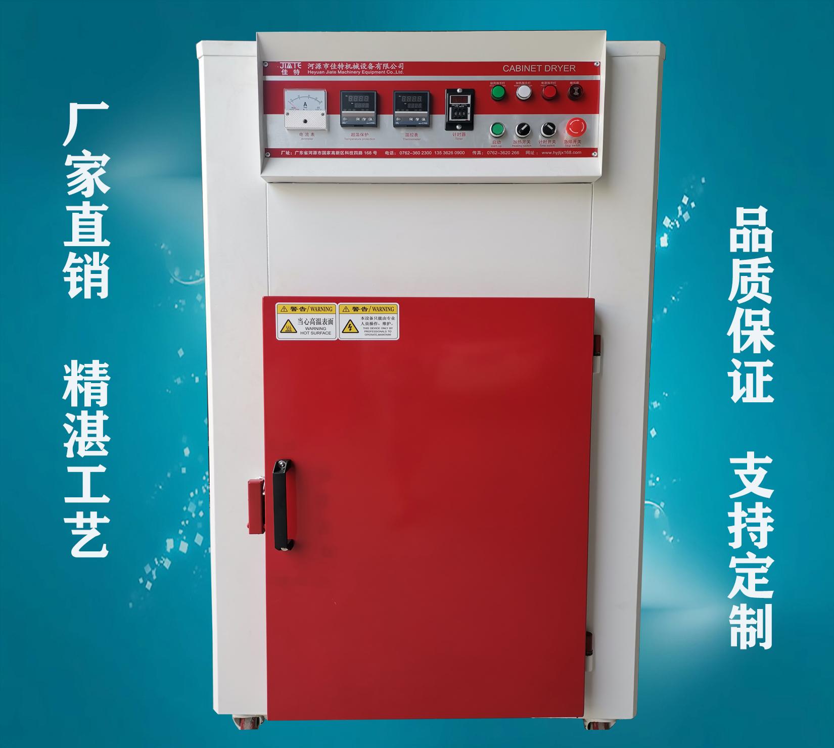 厂家制造工业bob客户端下载地址 6层大容量烘箱 五金电子元件